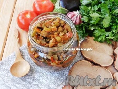 Вкусная, ароматная овощная икра готова.