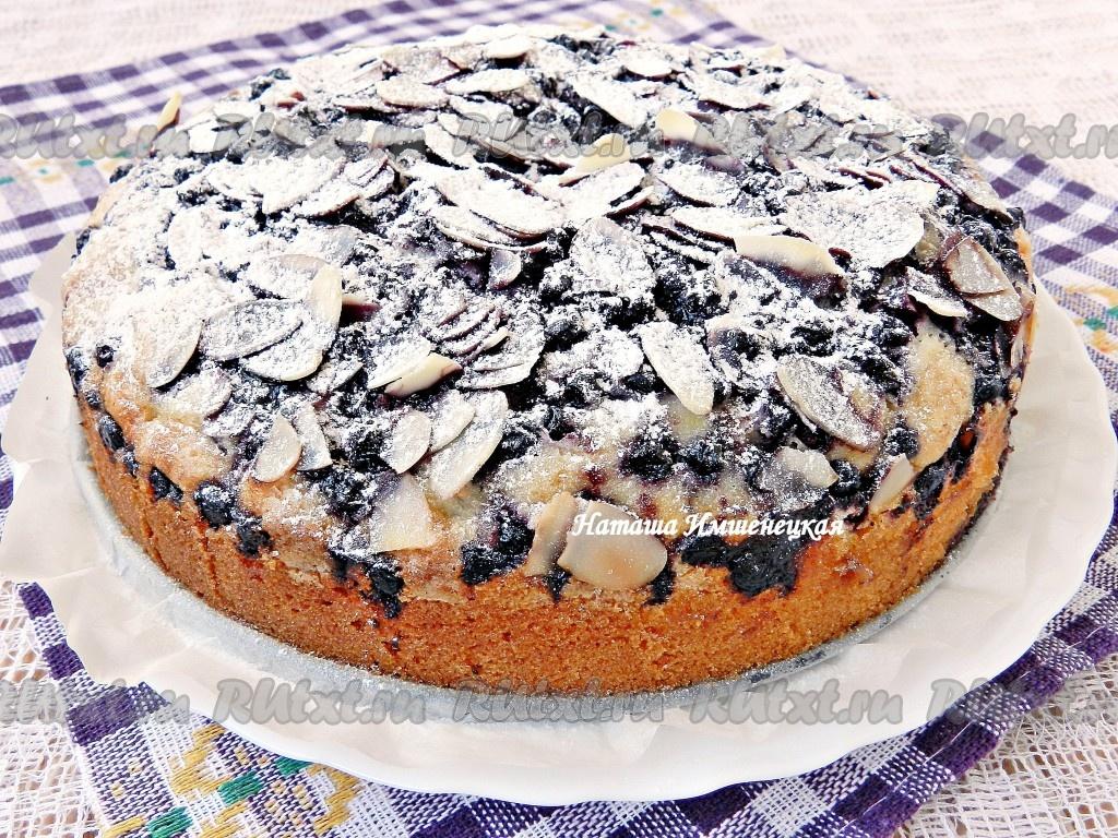 Пирог с черникой замороженной рецепт