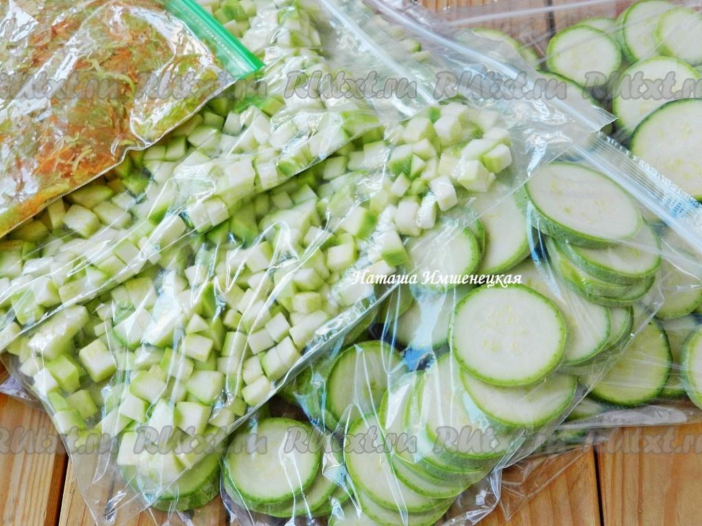 замороженные кабачки на зиму рецепты с фото