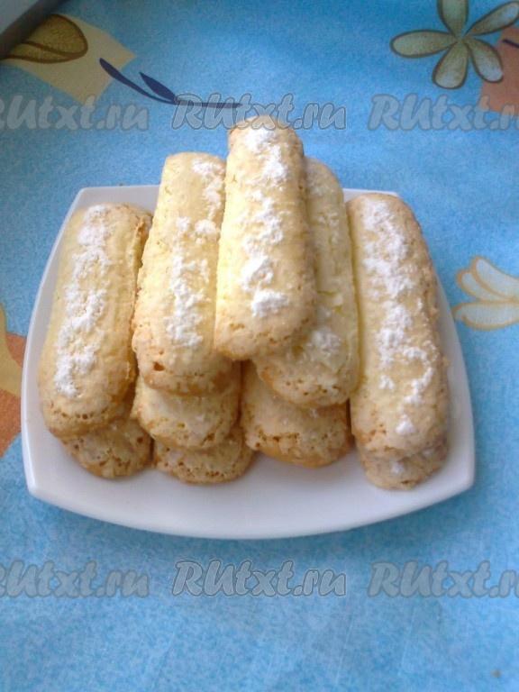 Испечь печенье савоярди рецепт