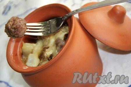 рецепт фарш с овощами слоями в духовке