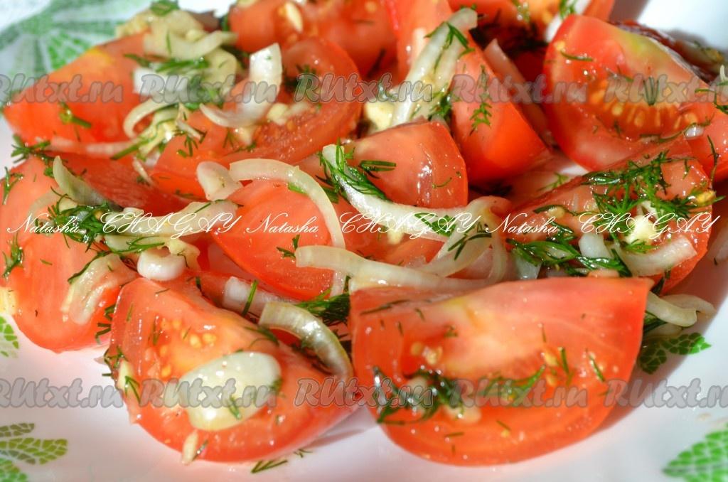 помидоры быстрого приготовления рецепт с фото
