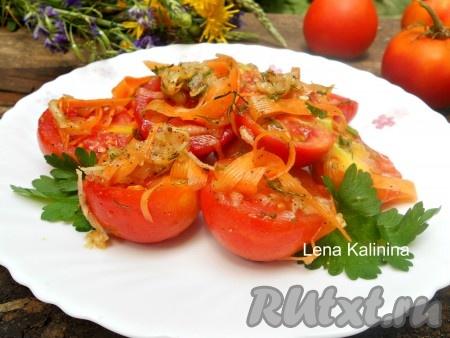 Оставить помидоры для маринования на 8-12 часов. Вот и все, вкуснейшие, ароматнейшие помидоры по-корейски готовы к употреблению!