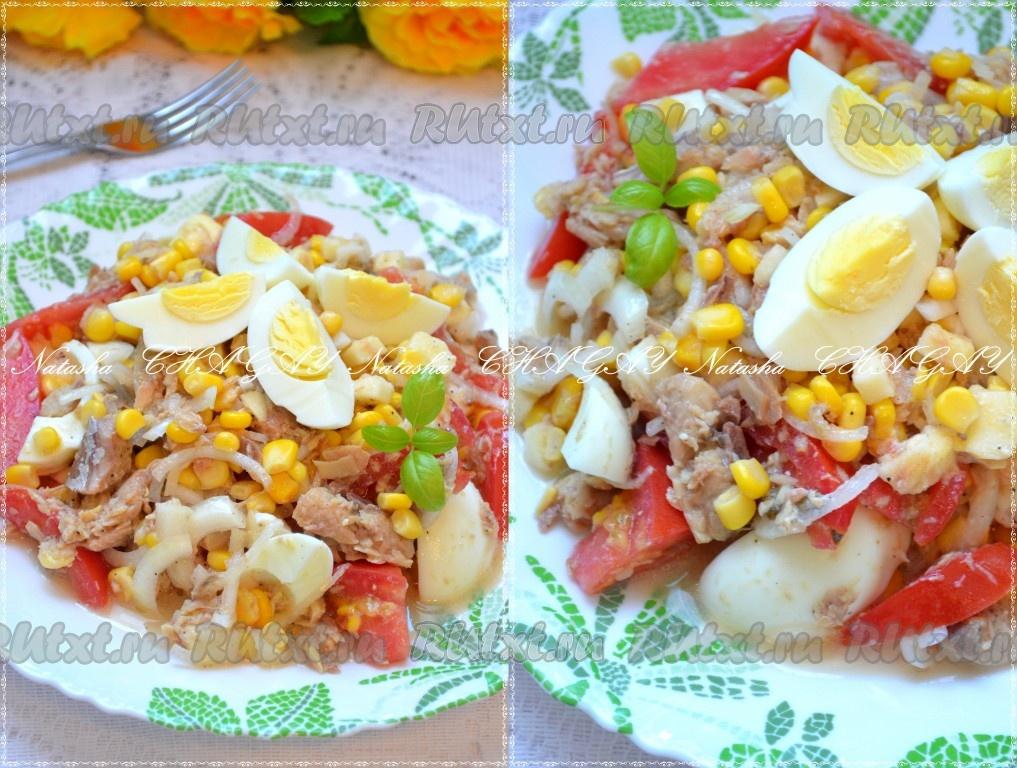 салат с консервированным горбушей рецепт с фото
