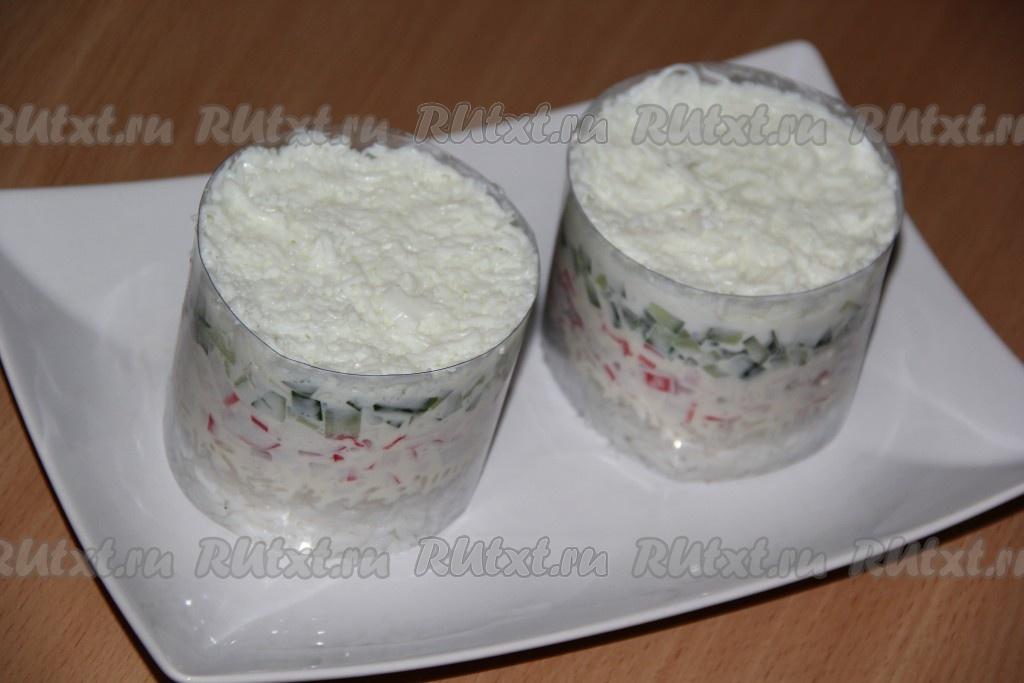 салат рецепты с фото со сливочным сыром