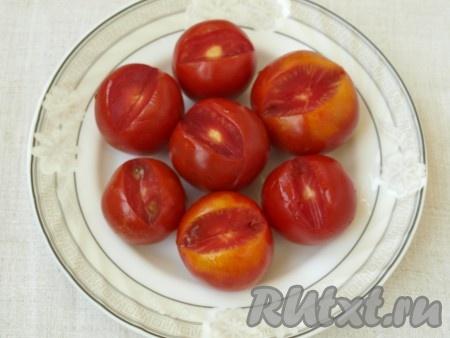 Удалить в помидорах плодоножки, сделав надрезы наискосок.<br /><br /><br />