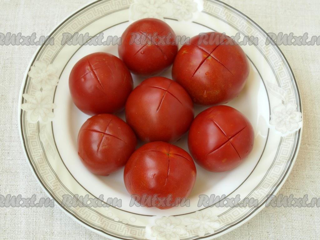 помидоры малосольные в пакете рецепт с фото
