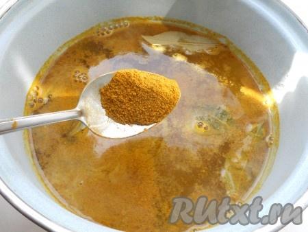 Приготовить маринад: в кастрюлю влить воду, довести до кипения. Добавить соль, сахар, уксус, лавровый лист. Всыпать порошок карри и прокипятить маринад минуты 3-4 на небольшом огне.