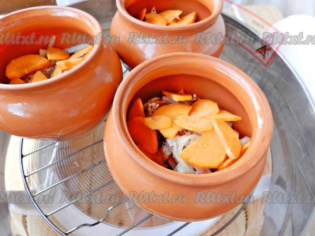 Жаркое в горшочках в аэрогриле рецепты