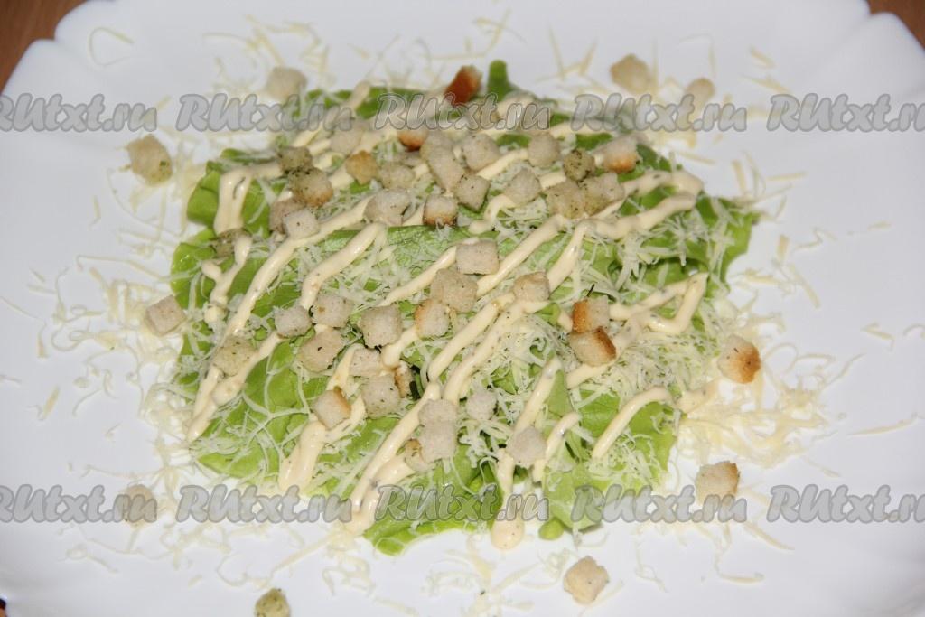 салат фасоль с сухариками с помидорами рецепт