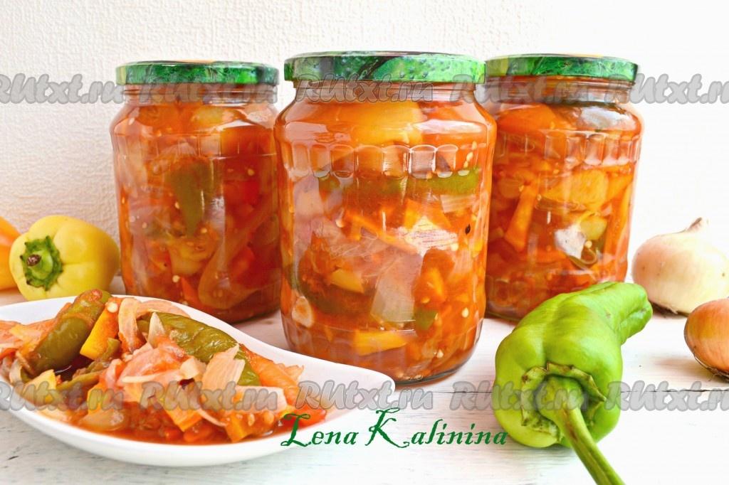 Лечо с морковью и томатной пастой на зиму рецепты пошагово в
