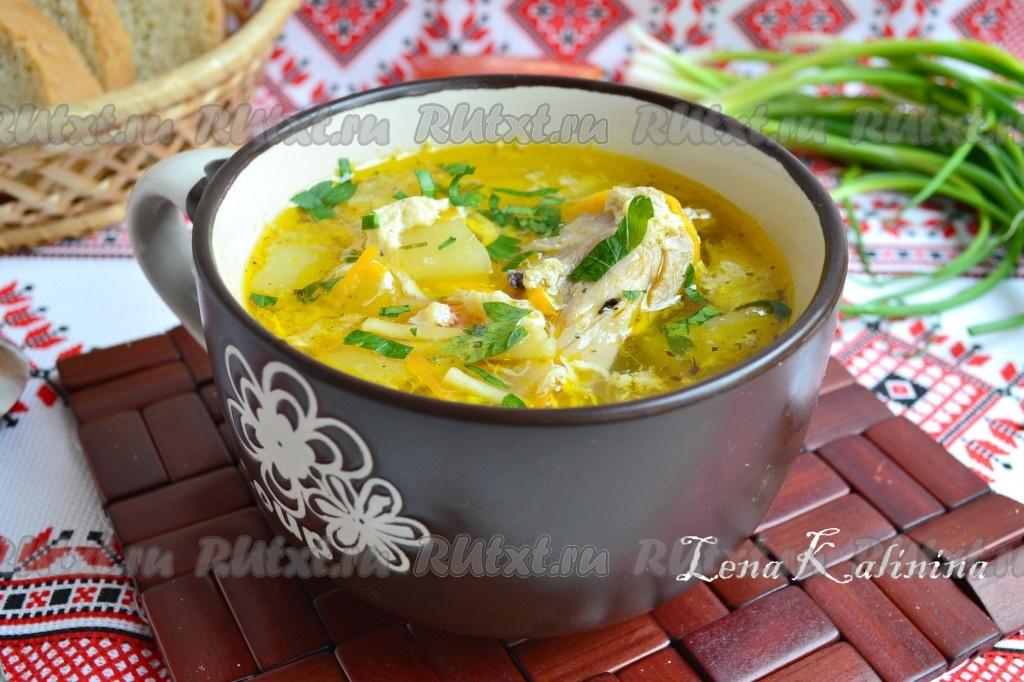 суп с вареным яйцом и курицей рецепт