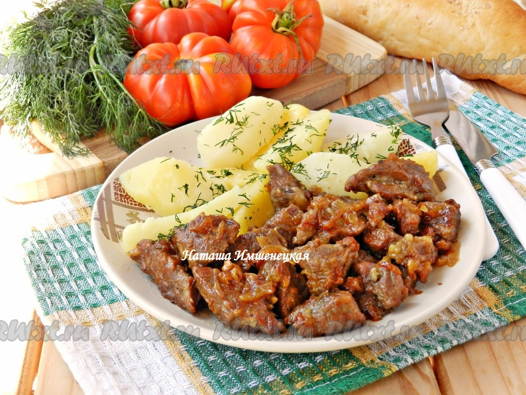 жареное мясо с луком на сковороде рецепт с фото