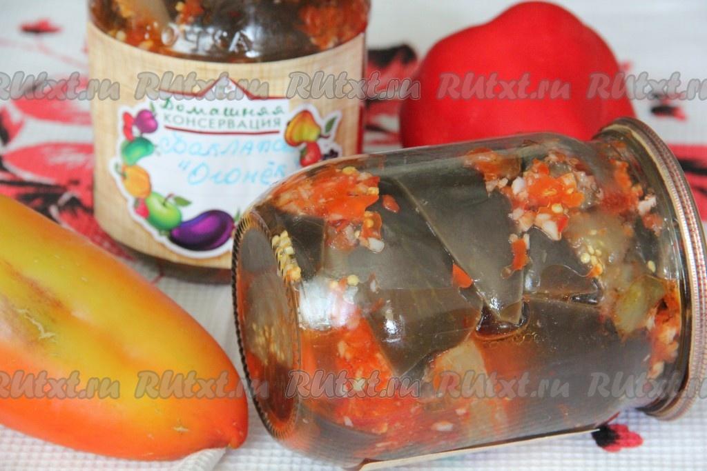 салат из баклажаны рецепты быстро и вкусно