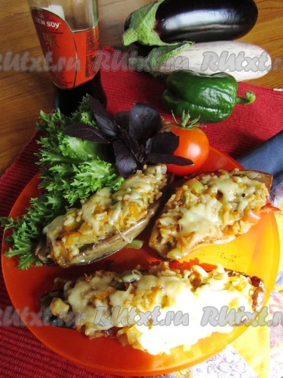 баклажаны фаршированные рисом и овощами