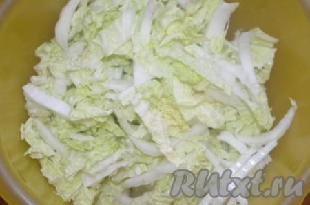 Китайскую капусту нашинковать, немного помять с солью.