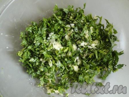 На следующий день зелень, чеснок измельчаем, солим и оставляем на некоторое время, чтобы они дали сок.