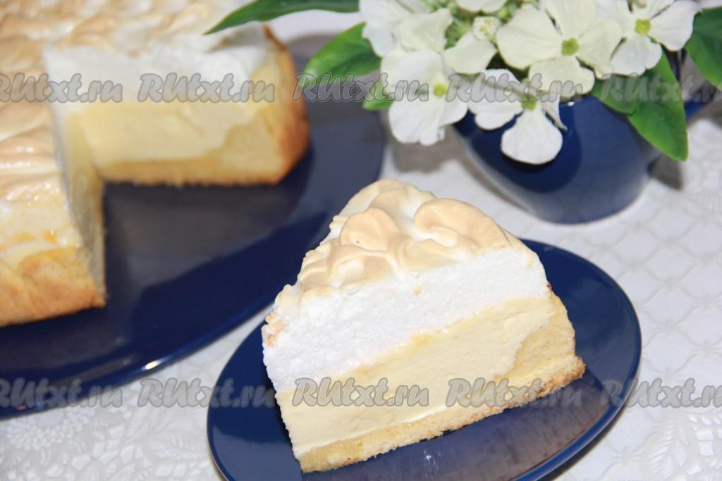 Как называется пирог с творожной начинкой
