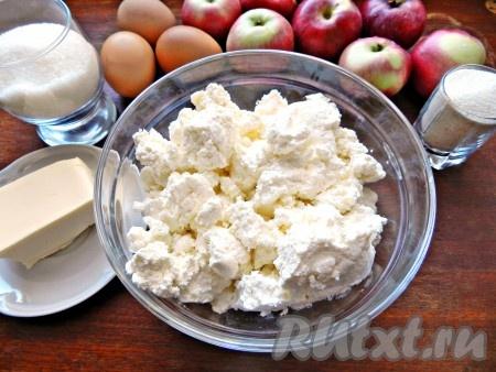 Ингредиенты для приготовления яблочного творожника