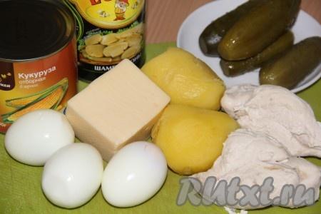 Салат фантазия: несколько рецептов его приготовления