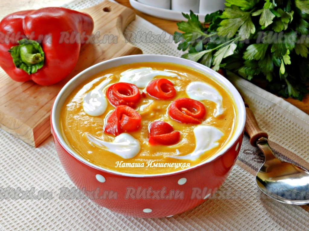 Рецепт пп супа из тыквы