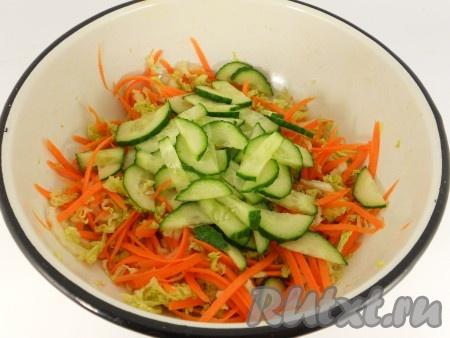 Сюда же добавить порезанный тонкими полукружочками свежий огурец. Сбрызнуть все лимонным соком и перемешать овощной салат.