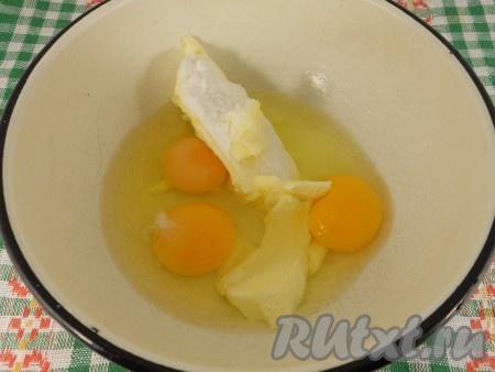 К размягченному маслу добавить яйца, соль и соду.