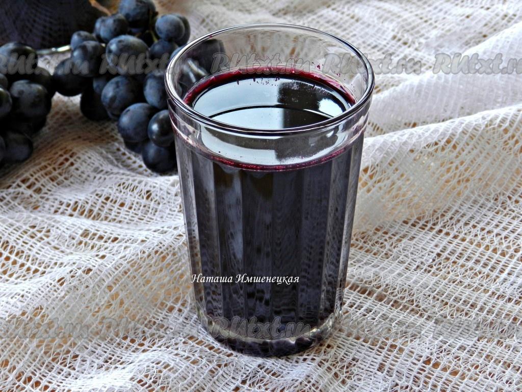 Как из винограда сделать сок фото 235