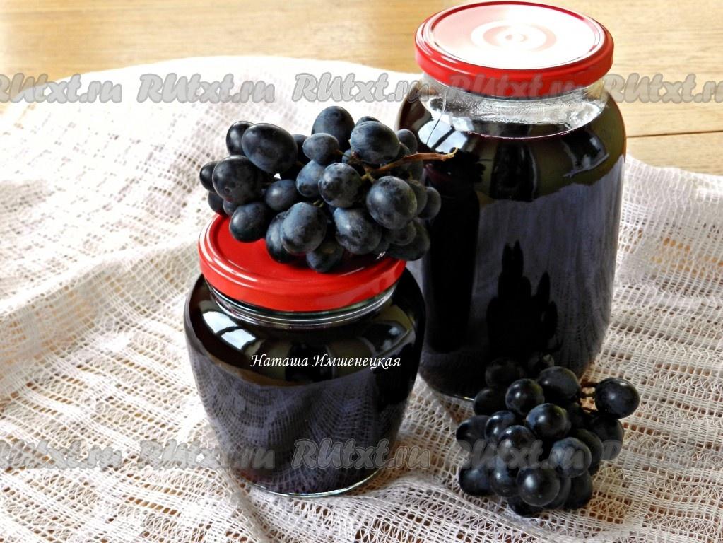 Как сделать домашний виноградный сок фото 685
