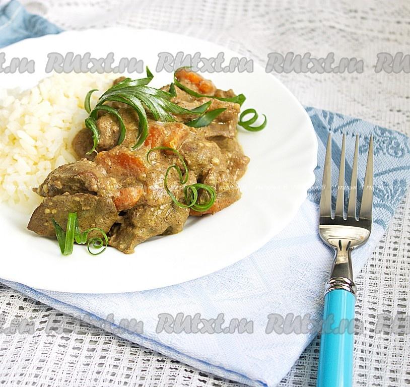 рецепт приготовления гарнира с куриной печенью