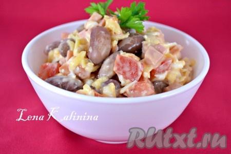 Рецепт старопражский салат