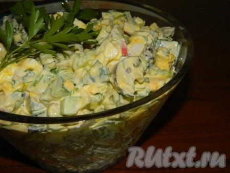 Рецепты салатов с фото со свежими грибами