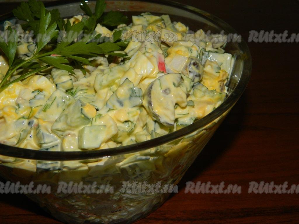 Салат с свежими грибами рецепт