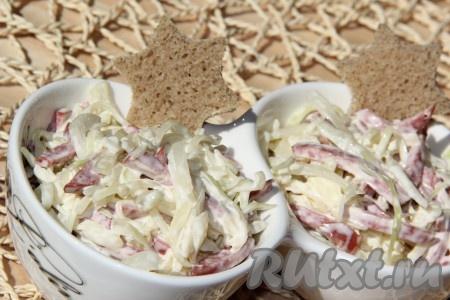 рецепт мясо с черносливом в горшочке с картошкой
