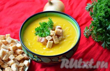 6. Подаем тыквенный суп-пюре, приготовленный в мультиварке, с сухариками.Приятного аппетита!