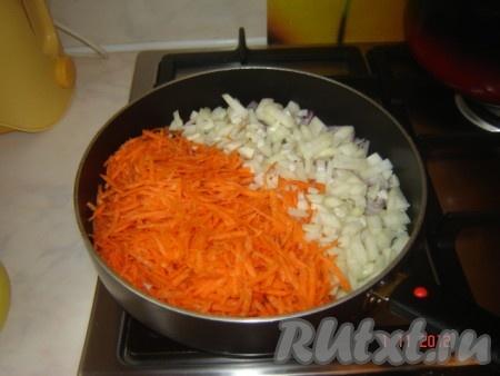 Морковь натираем на крупной тёрке, лук нарезаем кубиками.В глубокую сковороду наливаем растительное масло, выкладываем морковь и лук, жарим до готовности, газ выключаем.