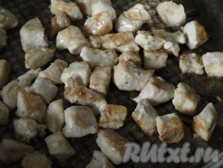 Куриное филе, нарезанное кубиками, обжариваем на растительном масле до золотистой корочки, немного солим.