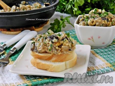 баклажаны в духовке со сметаной рецепты с фото