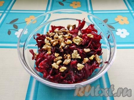 Салат из свеклы чернослив и грецкие орехи