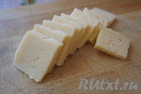 Сыр нарезать квадратами толщиной 0,5 см.