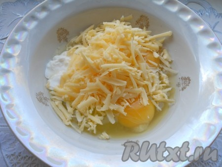 К яйцам добавить сметану и натертый на крупной терке твердый сыр. Хорошенько все перемешать венчиком. Посолить по вкусу.{amp}#xA;