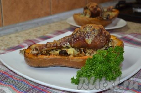 Отправить в заранее разогретую до 180 градусов духовку где-то на час. Когда картофель станет мягким, блюдо можно доставать из духовки. Посыпать тертым сыром и еще на пару минут поместить в духовой шкаф. Готовые лодочки из тыквы с овощами и индюшиной ножкой подавать к столу горячими.