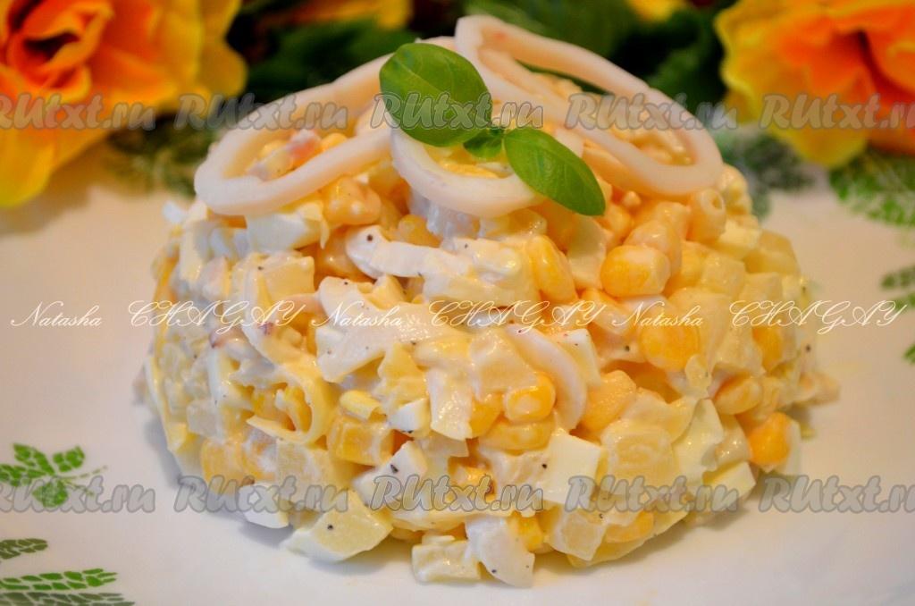 Салат из курицы с кальмарами ананасом