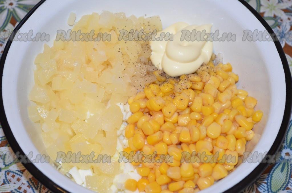 рецепт салата ананас сыр яйцо