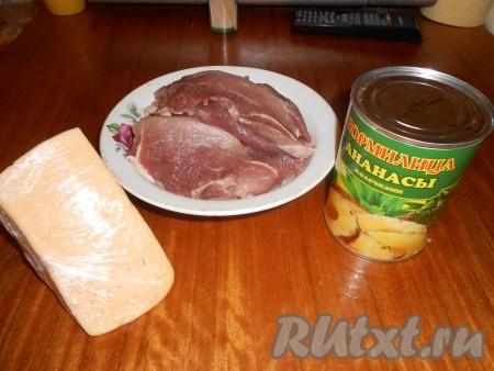 Ингредиенты для приготовления свинины с ананасами
