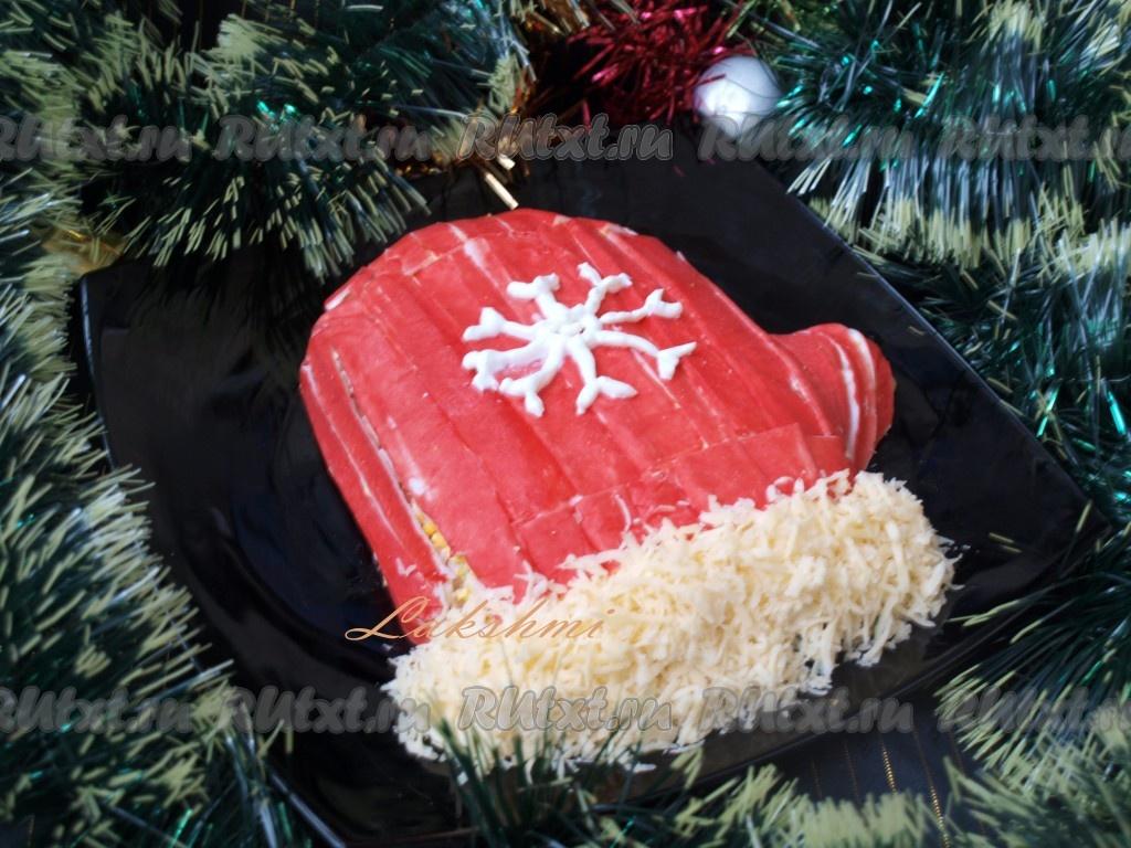 Салат на Новый год Варежка с форелью рекомендации