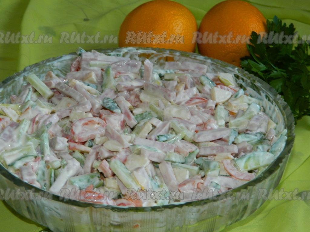 рецепт директорский салат