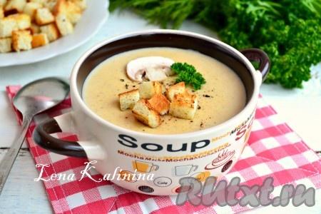 Готовый нежнейший и вкуснейший сырный суп-пюре с грибами разлить по тарелкам. Подать горячим, с сухариками, посыпать смесью перцев.