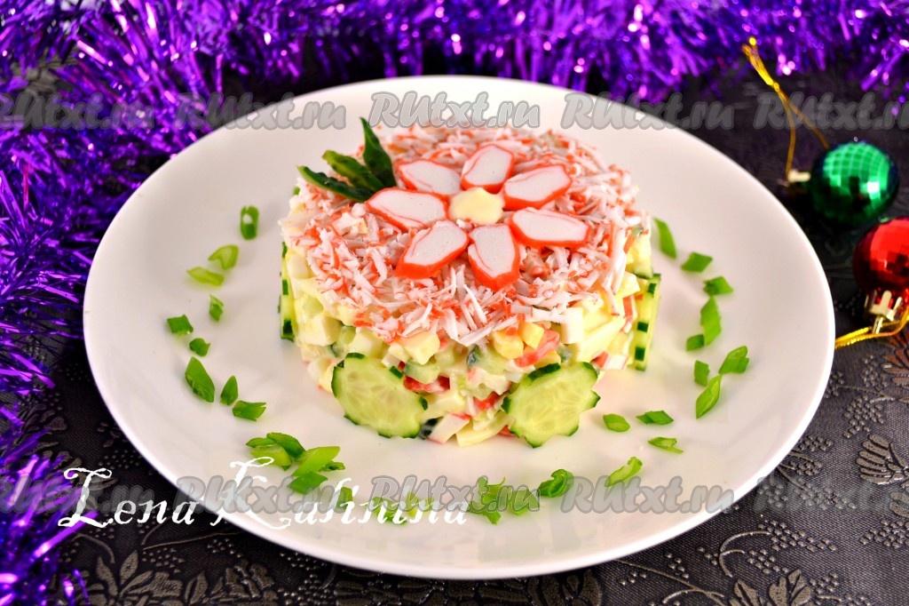 Салат крабовые палочки яйца сыр