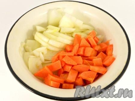Лук и морковь очистить и нарезать довольно крупными кусочками.